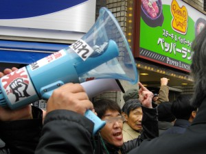 Ultra-left_activists_protest_against_anti-Korean_rally_on_31_March_2013_at_Shin-Okubo_01