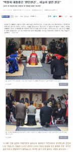 news191472_pho01