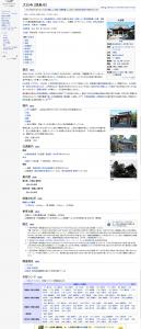 sc-daikakuwiki2014-05-16