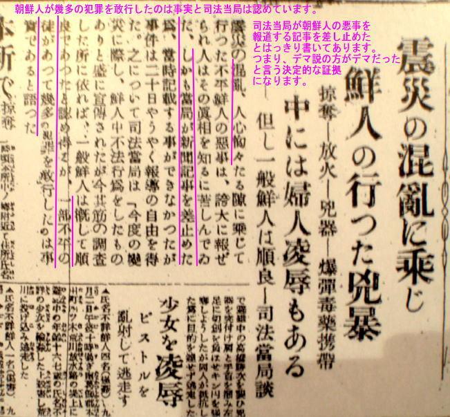 20110330073631e4b