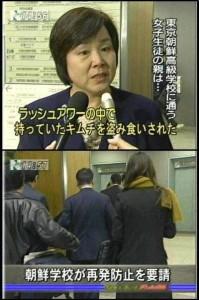 kimuchi1