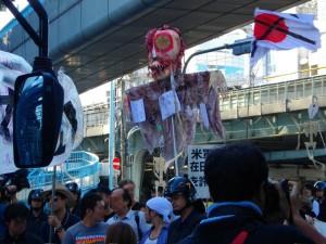 Anti-Yasukuni_Shrine_Demonstration_by_Hantenren-1