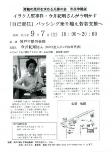 scan488