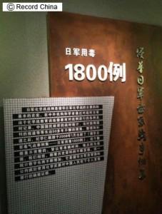 20150208-2041