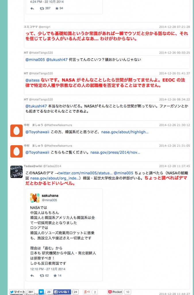 スクリーンショット 2015-05-11 5.48.53