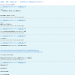 スクリーンショット 2015-05-11 3.31.26