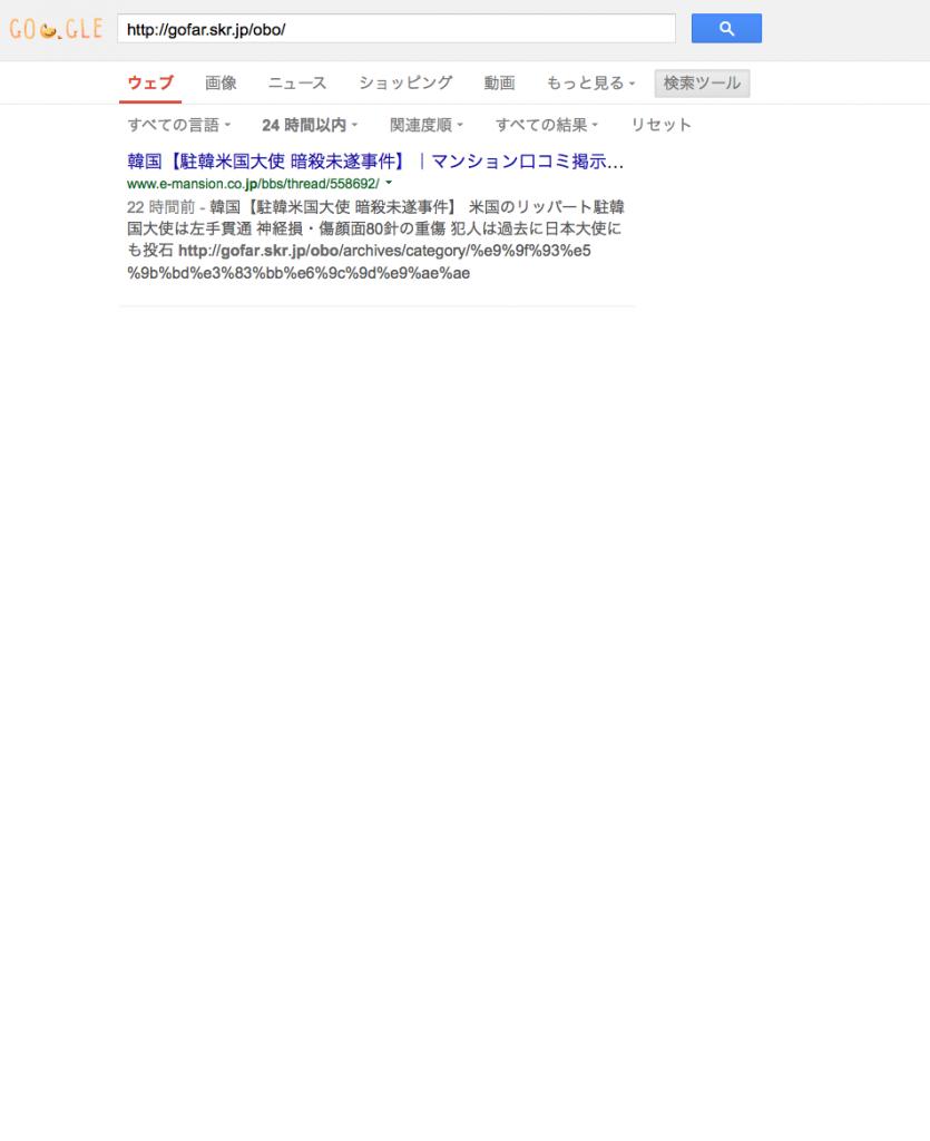 スクリーンショット 2015-05-10 6.38.52