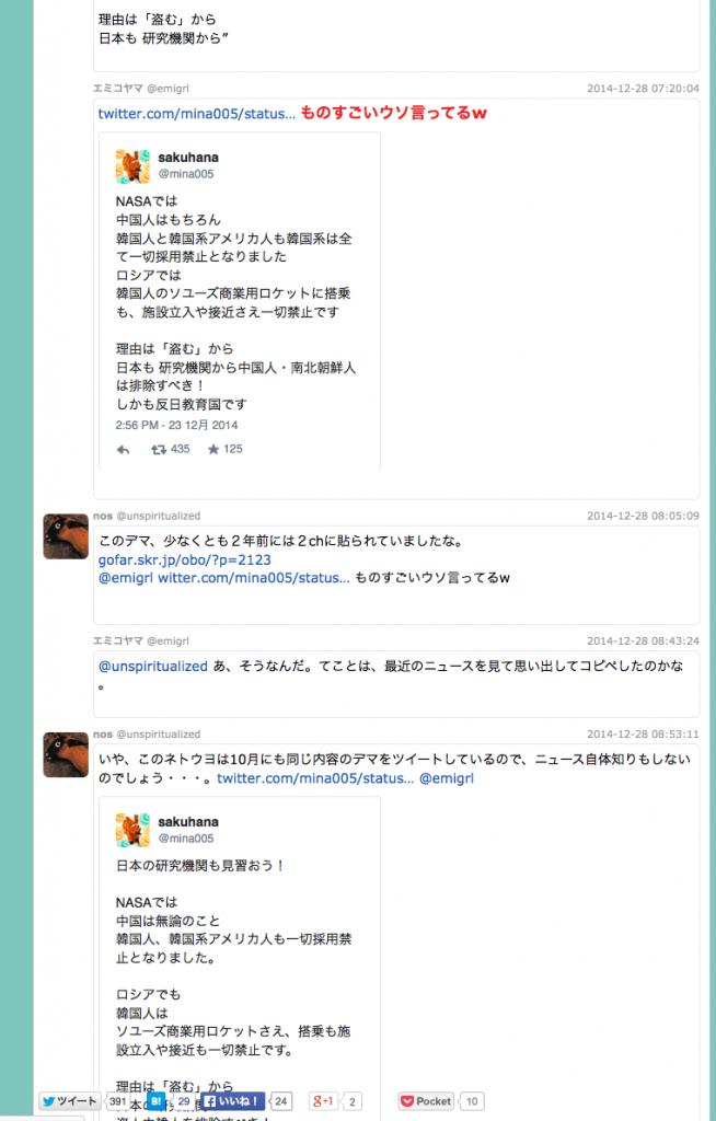 スクリーンショット 2015-05-11 5.48.38