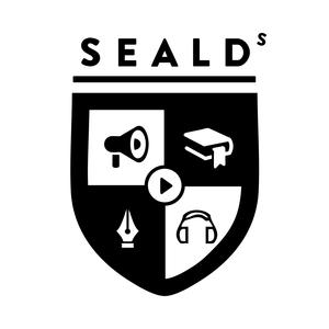 SEALDs_Emblem_alahgo