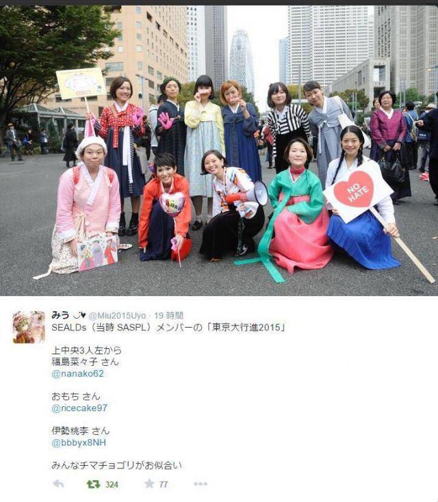SEALDs11