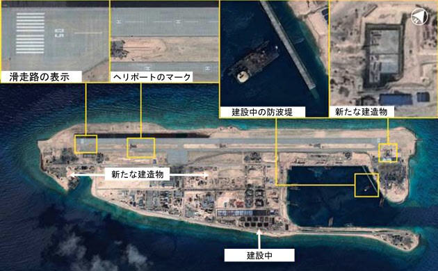 Chinese-base-on-an-artificial-island