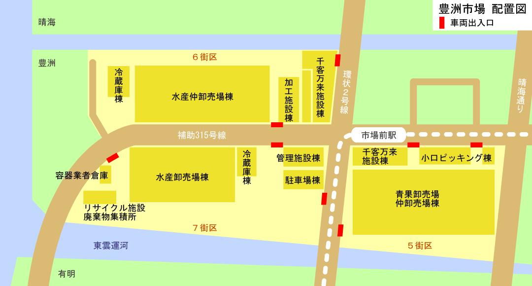map_toyosu